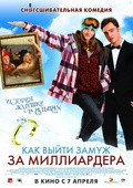 Chalet Girl - wallpapers.