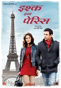 Ishkq in Paris pictures.