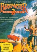 Beastmaster 2: Through the Portal of Time - wallpapers.