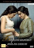 Fingersmith - wallpapers.