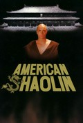 American Shaolin - wallpapers.