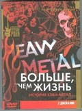Heavy Metal: Louder Than Life pictures.