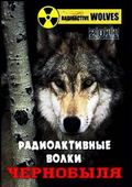 Radioactive WOLVES pictures.