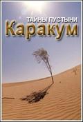 Secrets du desert de Karakoum pictures.