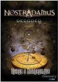 Nostradamus Decoded - wallpapers.