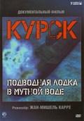 Koursk: Un sous-marin en eaux troubles pictures.