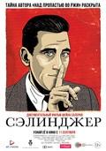 Salinger pictures.