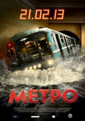 Metro - wallpapers.