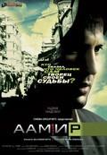 Aamir pictures.