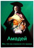 Amadeus pictures.