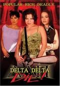 Delta Delta Die! - wallpapers.