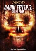 Cabin Fever 2: Spring Fever - wallpapers.