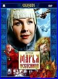 Marya-iskusnitsa - wallpapers.