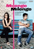 Milenge Milenge - wallpapers.