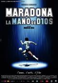 Maradona, la mano di Dio pictures.