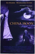 China Moon - wallpapers.