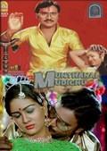 Munthanai Mudichu pictures.