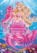 Barbie: The Pearl Princess pictures.