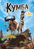 Khumba pictures.