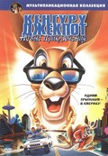 Kangaroo Jack: G'Day, U.S.A.! pictures.