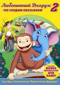 Curious George 2: Follow That Monkey! pictures.