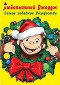 Curious George 3: A Very Monkey Christma pictures.