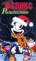 Felix the Cat Saves Christmas - wallpapers.