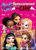 Bratz: Kidz sleep-over Adventure pictures.