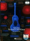 Chris Rea - The Road to Hell & Back - The Farewell Tour - wallpapers.