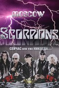 Scorpions - Live in Moscow pictures.