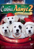 Santa Paws 2: The Santa Pups pictures.