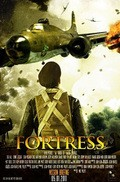 Fortress - wallpapers.