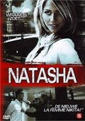 Natasha - wallpapers.