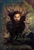 Ek Thi Daayan - wallpapers.