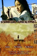 Schoolgirl Apocalypse - wallpapers.