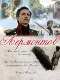 Lermontov - wallpapers.