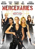 Mercenaries - wallpapers.