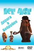 Ice Age pictures.