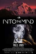Into the Mind pictures.