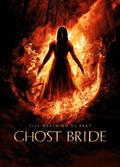 Ghost Bride pictures.