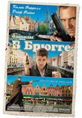 In Bruges - wallpapers.
