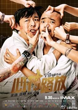 Xin hua lu fang pictures.