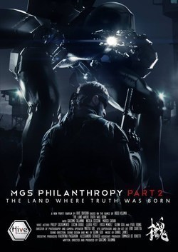 MGS: Philanthropy - Part 2 - wallpapers.