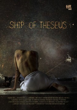 Ship of Theseus pictures.