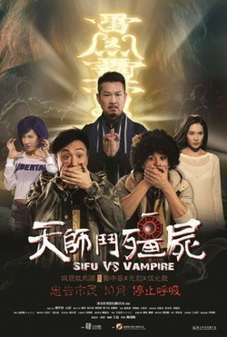 Sifu vs Vampire pictures.