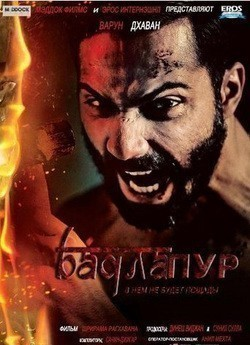Badlapur - wallpapers.