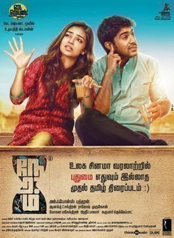 Neram - wallpapers.