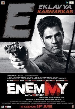 Enemmy pictures.