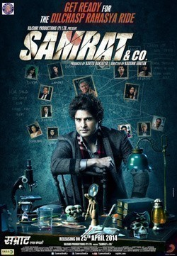 Samrat & Co. - wallpapers.