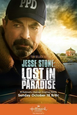 Jesse Stone: Lost in Paradise - wallpapers.